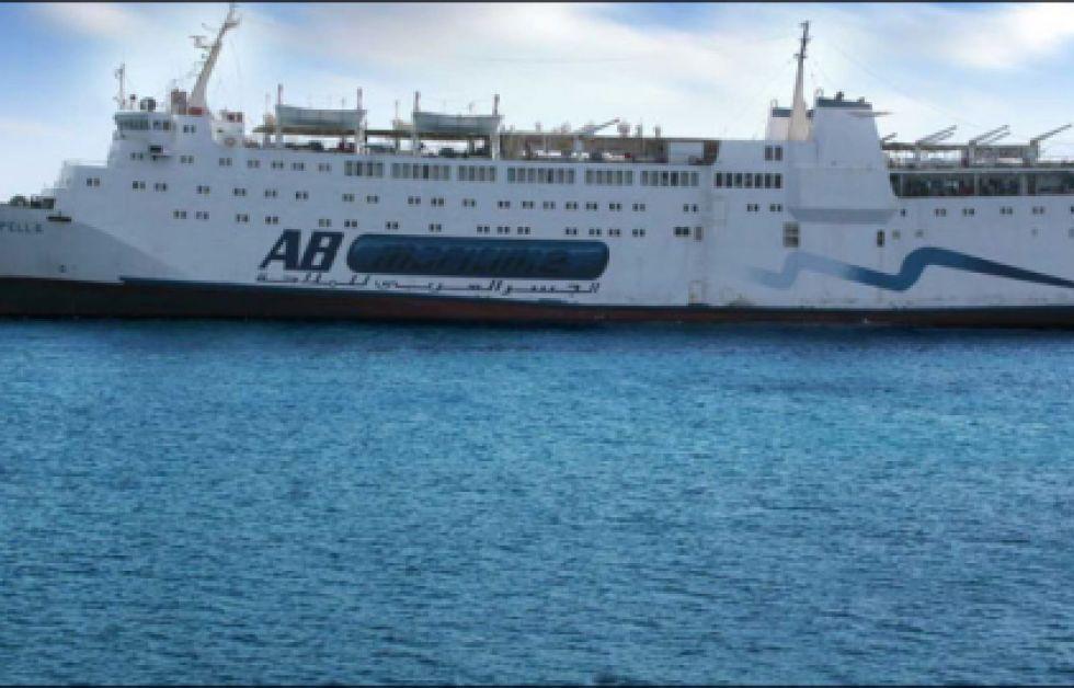 Færge sunket i Rødehavet